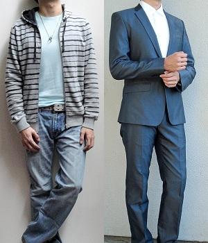 Striped jacket versus Plain suit jacket
