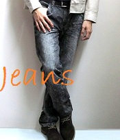 Popular Jeans Category