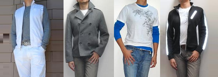 Express Men's Clothes