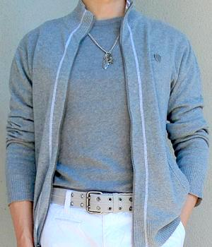 Men's G By Guess Grey Zipper Sweater