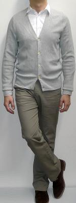 Gray Cardigan White Shirt Khaki Pants Suede Ankle Boots
