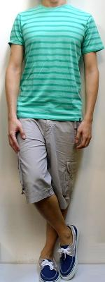 Green Striped Short Sleeve T-shirt Gray Cargo Shorts Blue Boat Shoes