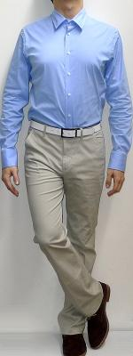 Light Blue Dress Shirt Khaki Pants Suede Ankle Boots White Belt