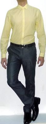 Yellow Long Sleeve Dress Shirt Black Leather Belt Dark Gray Dress Pants Black Dress Shoes